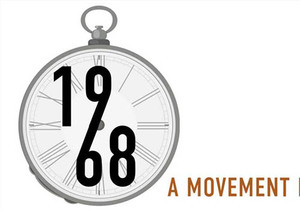 A Movement In Time Feature